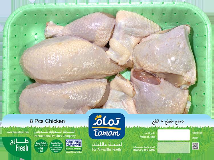 8 Pcs Chicken