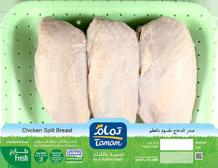 Chicken Split Breast