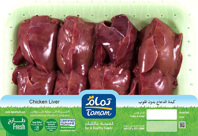 Chicken Liver Safe